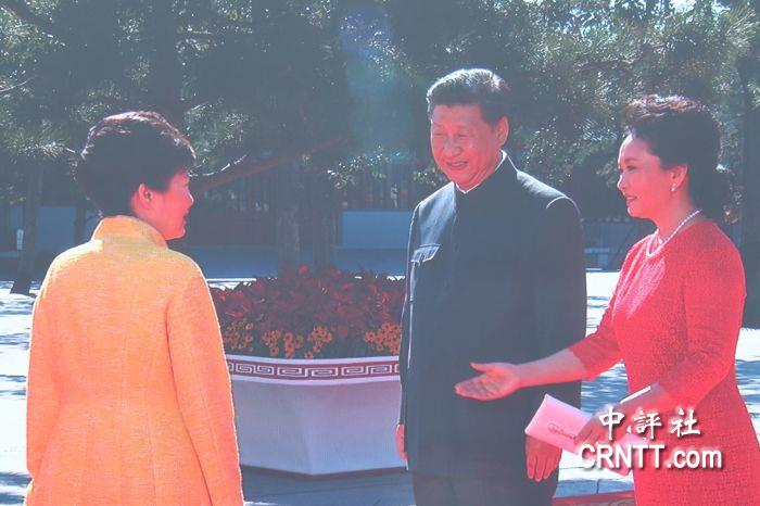 朴槿惠太高兴忘记要合影 习近平夫妇很着急 - shufubisheng - shufubisheng的博客