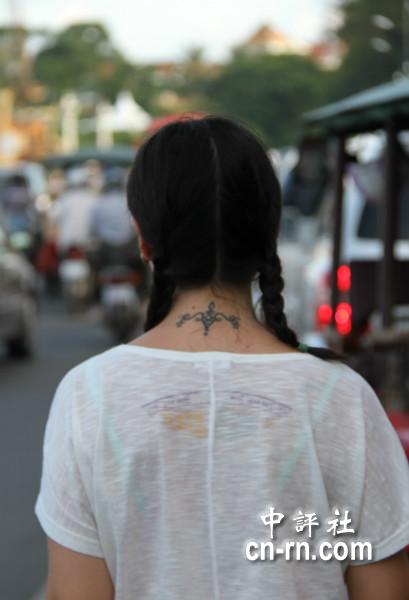 小美的后颈上有一块纹身,在柬埔寨这个佛教国家显得非常地特立独行.图片