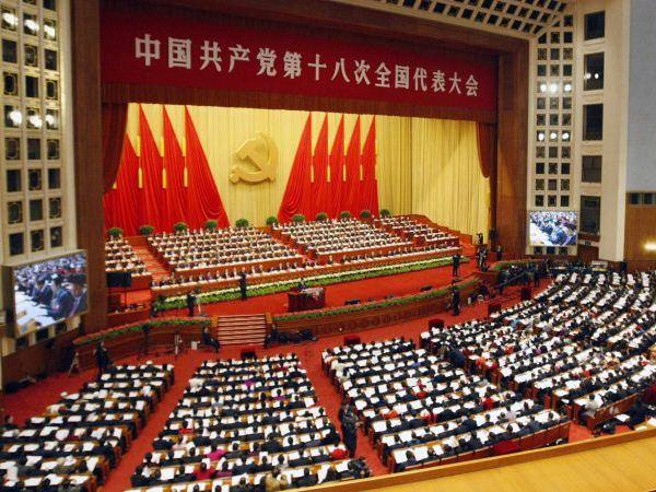 中国十八大报告_中国评论新闻:十八大报告对台工作论述深刻揭示和平统一进程