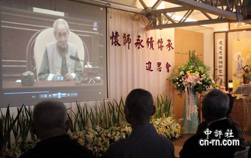 周勋男:南怀瑾老师与《宗镜录》