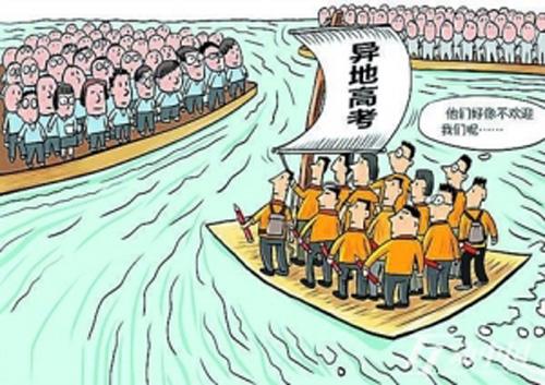 北京大学法学院教授张千帆对京沪两地异地高考方案的评价是零分,不