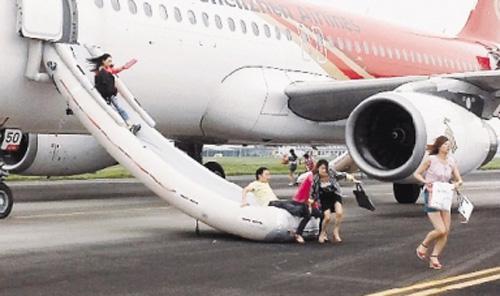 当天受到威胁的航班包括重庆飞上海的东方航空mu5426