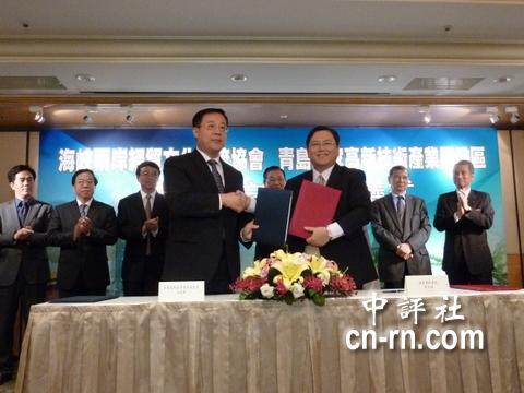 高新区管委会副主任尚立群签署青岛国家高新技术产业开发区合作备忘录