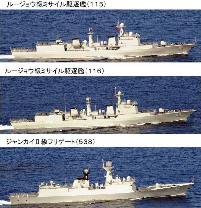 资料图:日本在宫古岛附近公海拍摄到的中国海军战舰编队