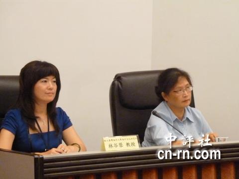 台湾海洋大学海洋文化研究所助理教授林谷蓉(左).(中评社 王宗铭摄)