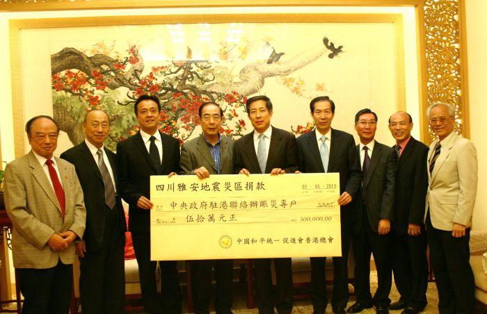 02:本会理事长杨孙西,执行会长卢文端,常务副会长姚志胜,常务理事吴