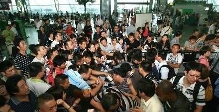 称在泰国普吉岛国际机场