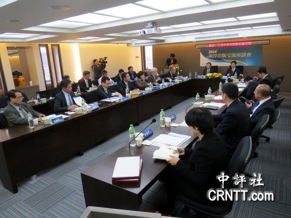 叶克冬晤台湾出版业 盼落实两岸文化协议