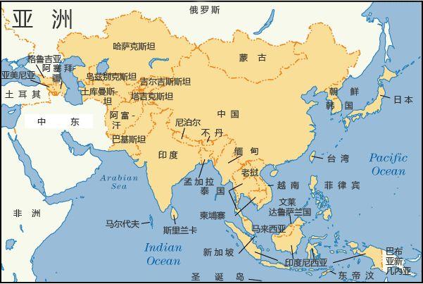 亚洲国家_亚洲各次区域,涵盖不同制度,不同文化,不同宗教,不同发展阶段的国家