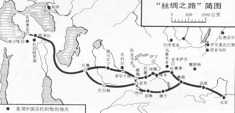 """""""丝绸之路""""与中国的""""时代精神""""图片"""