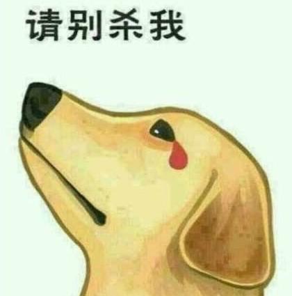 中国小动物保护协会认为