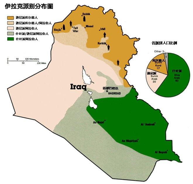 武装分子何以能直逼伊拉克首都图片