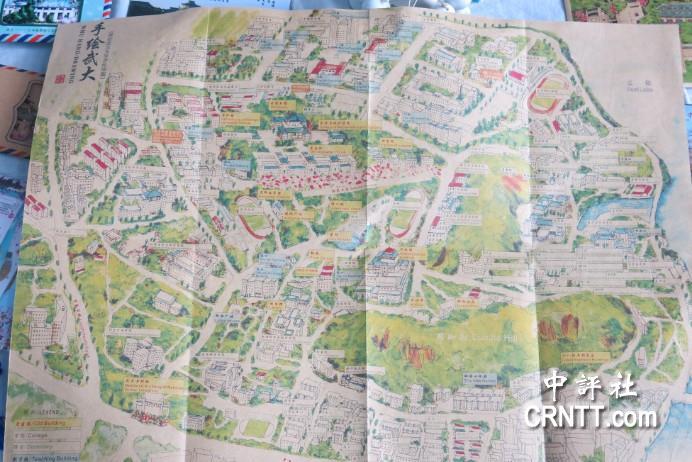 学生手绘的武大地图
