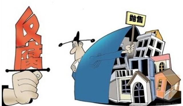 反腐行动迫使中国官员纷纷抛售豪宅