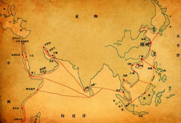 外国专家热议21世纪海上丝绸之路
