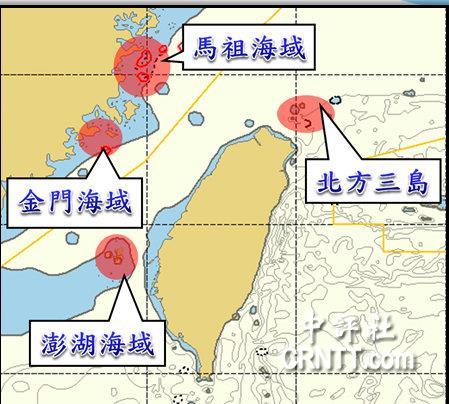 台海巡署表示,金门,马祖,澎湖,北方三岛等海域,是大陆渔船越界捕鱼