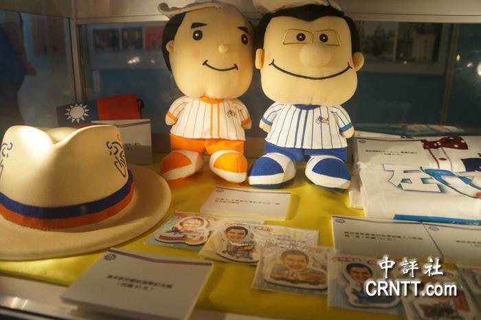 还推出蓝橘色可爱娃娃与帽子
