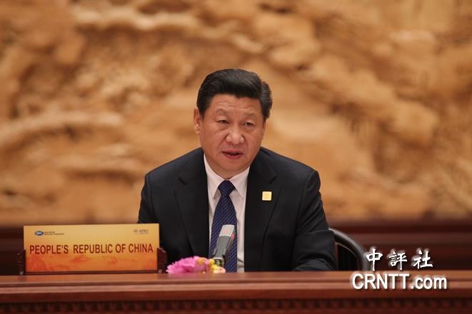 习近平亚太梦:  中国启动亚太自贸区可行性研究