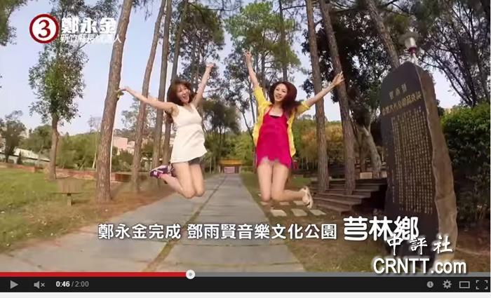 新竹选举绝品:中国评论乳震妹第二弹广告被网33p美女新闻图片