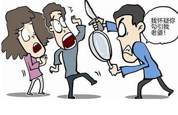 「懷疑 外遇」的圖片搜尋結果