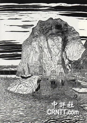 的小渔港》,木刻板画