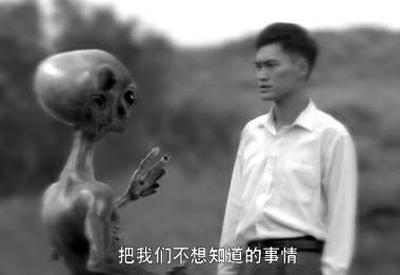 中国评论新闻 平凡的世界 为啥有外星人 回应 原著中有