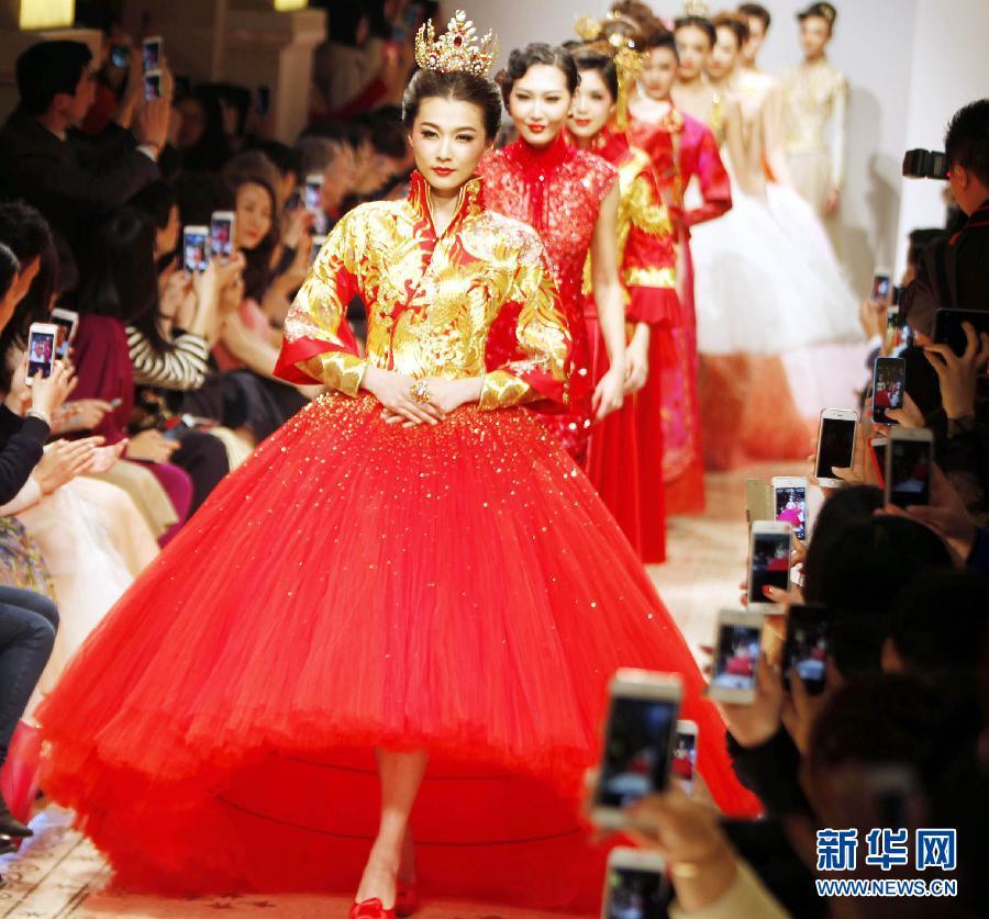 China Fashion Week Shanghai