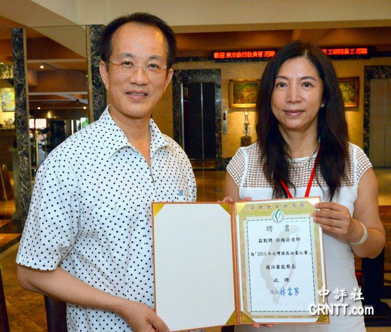 台灣藝術研究院2015油畫比賽結果出爐