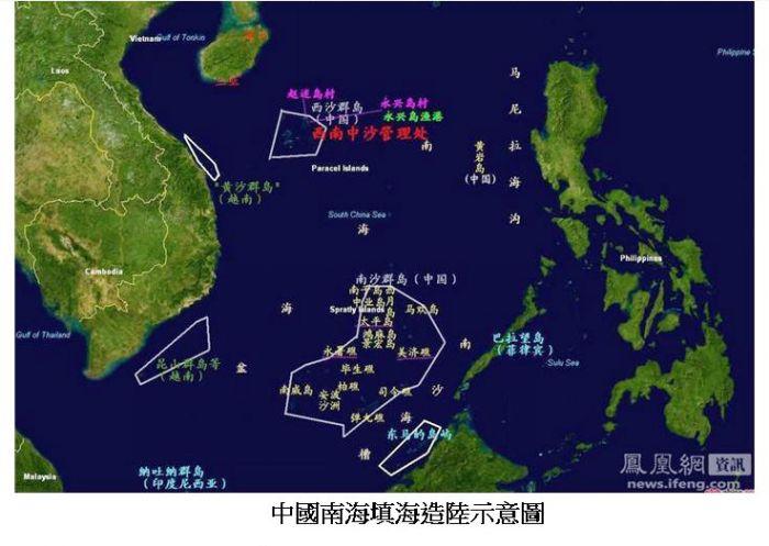 中国南海填海造陆图:南海填海造岛最新图