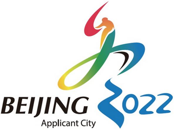 中評社北京7月30日電/2022年冬奧會舉辦城市將於7月31日在馬來西亞吉隆坡揭曉,北京冬奧申委代表團已為投票前進行的最後陳述做好一切準備,將向全世界展示北京舉辦2022年冬奧會的實力和信心。 據新華社報道,按照國際奧委會第128次全會程序,國際奧委會委員7月31日上午將首先聽取2020年第3屆冬季青奧會候選城市羅馬尼亞布拉索夫和瑞士洛桑的陳述,然後聽取2022年第24屆冬奧會候選城市哈薩克斯坦阿拉木圖和中國北京的陳述。