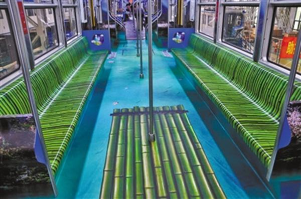 首列内饰列车上线运行,它的每节车厢内部都贴满了不同季节的风景画,置