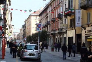 意大利米兰华人街