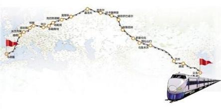义乌到郑州的火车