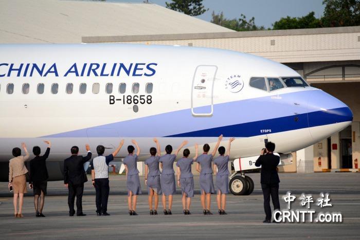 台南大阪首航班机,航空公司人员在台南机场停机坪