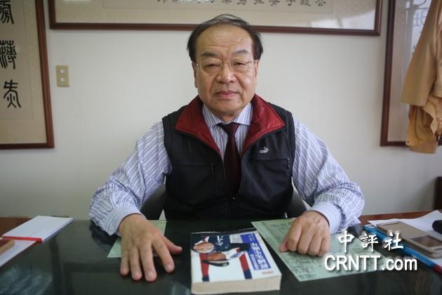 中国海洋大学林敏