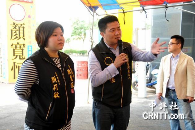 蓝委颜宽恒与胞妹,台中市议员颜莉敏全程接待大学生来访.图片