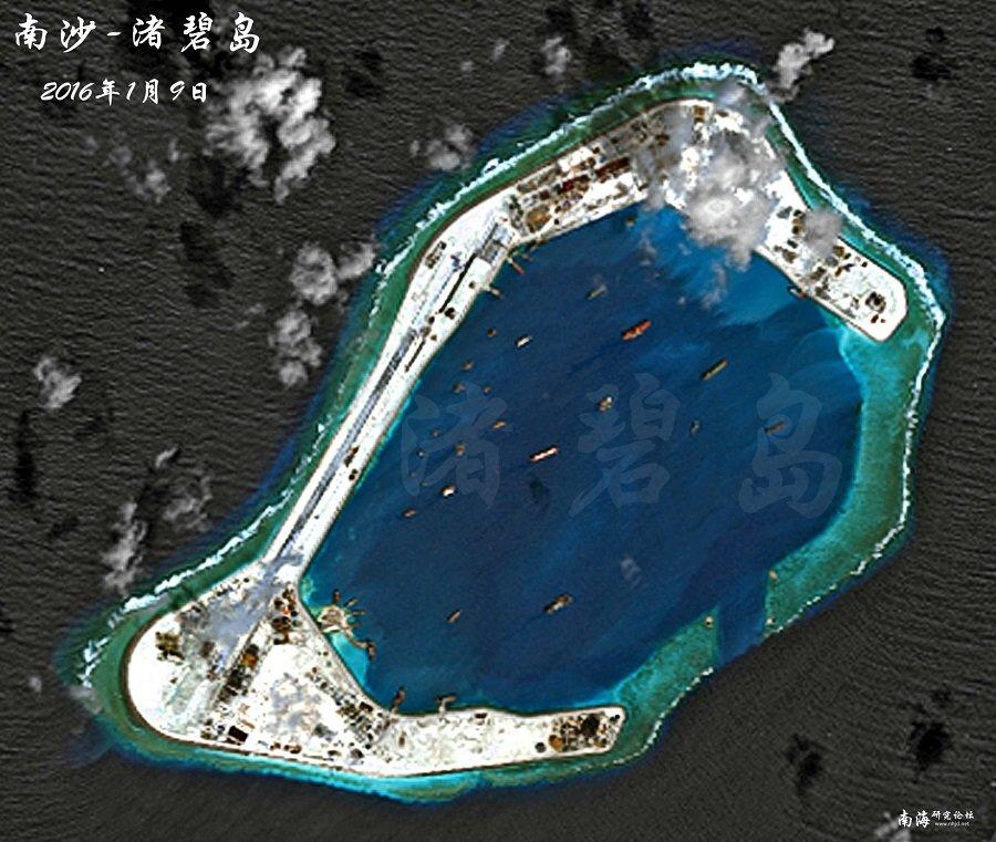 中国评论新闻:1月9日渚碧岛dg卫星图 清晰