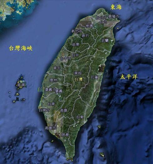 日本近日作出回应,宣布将沿200个东海岛屿