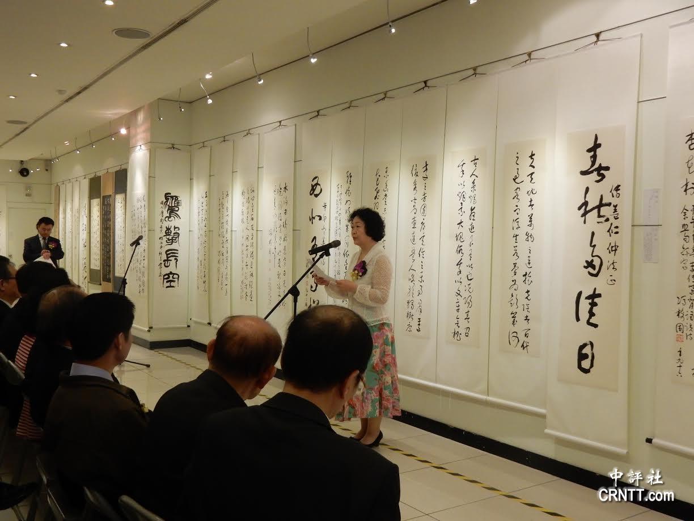 这次展览冯树国展出了70岁以后创作的50幅作品,大连市书法家协会