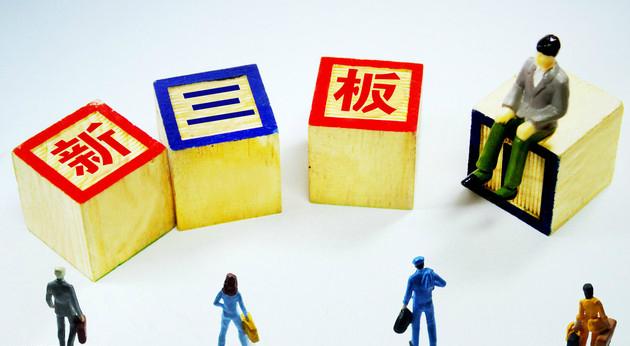 中国评论新闻 新三板规范推荐业务 主办券商职责明晰
