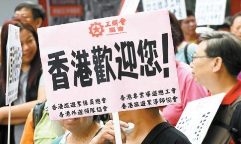 餐饮业辞职申��.i_香港酒店餐饮业跌入熊市