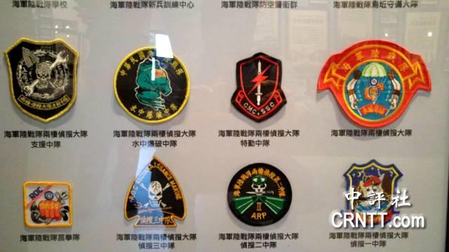 部队纪念章矢量图