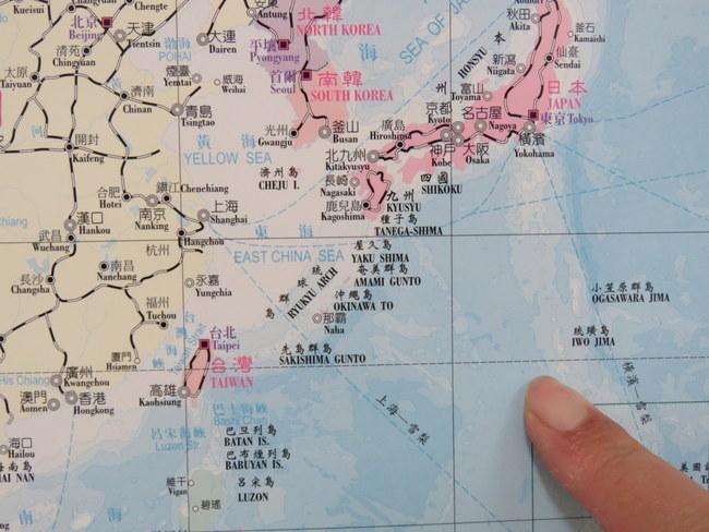 冲之鸟海域,依联合国大陆礁层界限委员