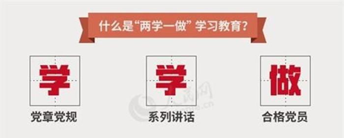 电总局限歌令_中评社北京6月30日电/工商总局出台《实施意见》要求,加强指导非公