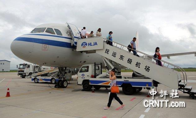 两岸记者搭乘飞机从哈尔滨飞抵抚远市