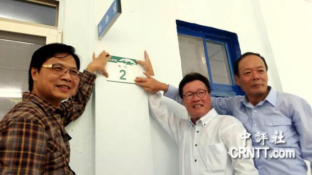 高雄市长陈菊表示,在太平岛挂上第二面门牌,就证明太平岛是高雄市政府
