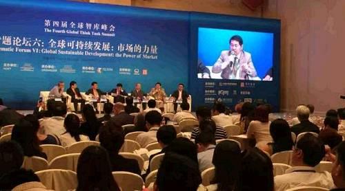 民营智库:中国智库的新生力量