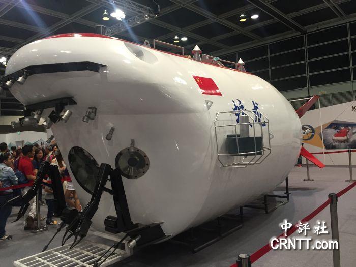 潜水飞机技术参数