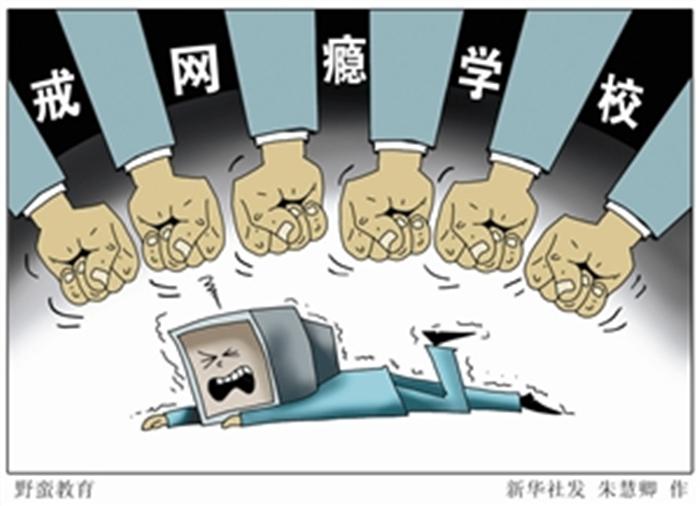 中国素材网网瘾海报