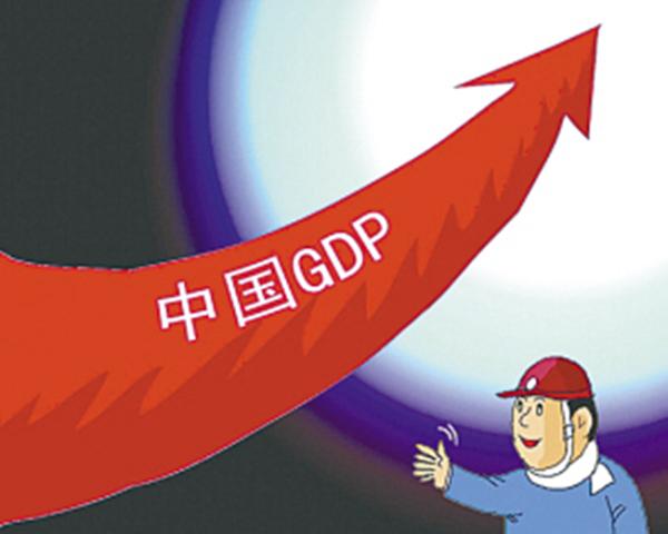我们的经济总量要成为世界第一_成为世界第二大经济体